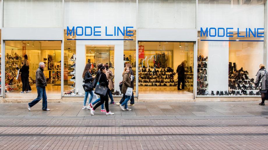 Modeline trgovina u Ilici 10, Zagreb